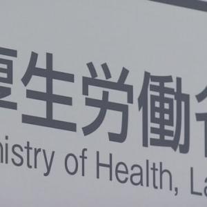 "【nhk news web】 NEW; (重要記事)   1月28日 20時31分、 """"新型肺炎 「患者は中国発表の3~4倍の可能性も」厚労省 """""