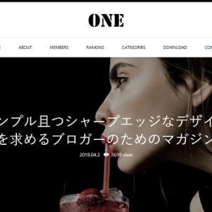 1カラムのWordPressテーマ「ONE」
