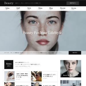 美容ダイエット系のお店に最適のWPテーマ「Beauty」