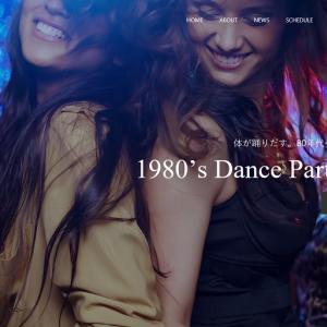 wordpressテーマ「DIVA」はイベントやライブハウスなどのホームページにおすすめ!