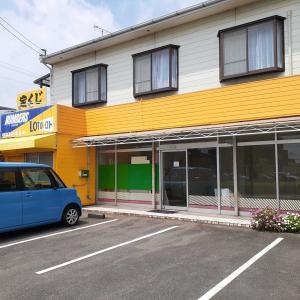 静岡県で新しい新事業のプロジェクトが始まります