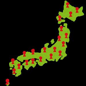 これから先は日本の人口減少は確実だと思いますが、その先はどうなんだろう