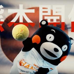 2019年11月 1つのボールが世界を結ぶ<br>『おりひめJAPAN』出陣の時迫る!!