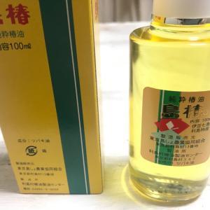 伊豆諸島 利島の『純粋椿油』