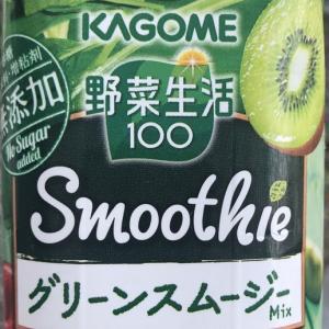 メーカーの本気「プラスチック削減の取り組み」KAGOME編