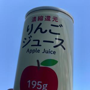 『味わって飲みたい』<br>安心安全無添加国産りんごジュース