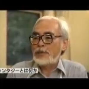 『出会ったものはその時見る』<br>宮崎駿監督之其の六