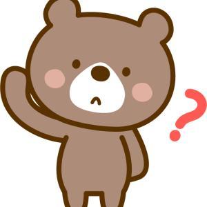 竹中平蔵氏「日本の1000兆円の借金は問題ない」というのが判らない