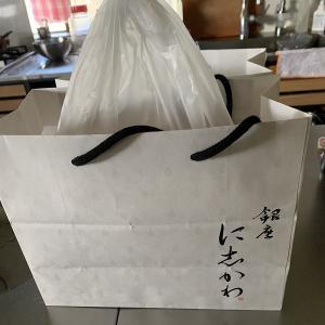 銀座・に志かわの高級食パンを食べてみた。