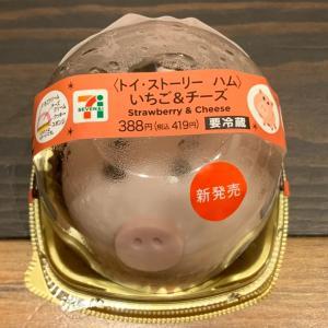 豚さんのスイーツ