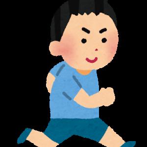 2019.11.16劇的に早く走る方法②