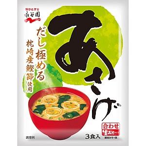 2021.6.23 お味噌汁