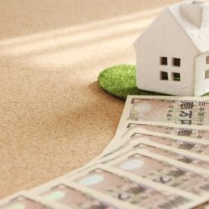 都内新築マンションを購入した我が家の住宅ローン残債!!繰り上げ返済のマイルール☆