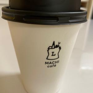 ローソンでカフェラテが無料♡