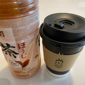 コーヒー無料♡と、運動会中止↓↓