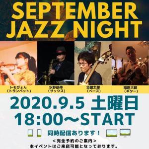 """9/5 September Jazz Night"""