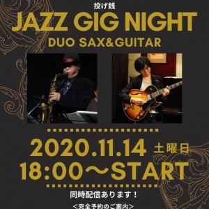 """11/14 JAZZ GIG NIGHT"""