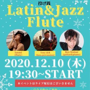 """""""12/10 Latin&Jazz Flute"""""""