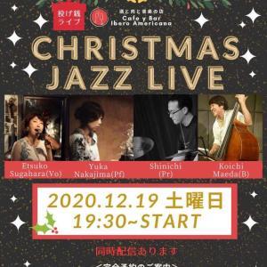 """12/19 Christmas JAZZ LIVE"""