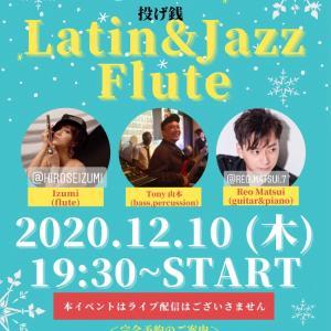 """""""12/10 Latin&Jazz Flute完全予約制になります。Go To E..."""""""