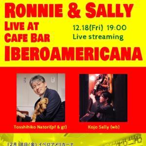 """""""12/18 RONNIE&SALLY"""""""