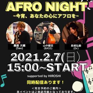 """2/7 AFRO NIGHT"""