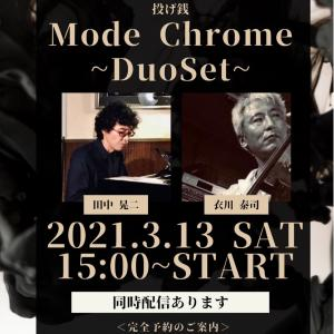 """3/13 Mode Chrome ~DuoSet~"""