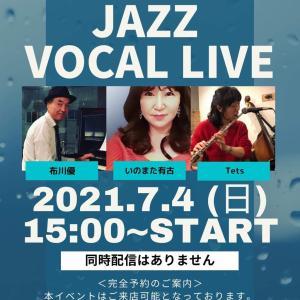 """7/4 JAZZ VOCAL LIVE"""