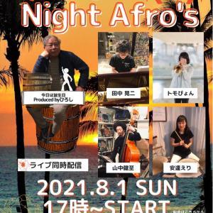 """""""8/1 カニ DE Night AFRO'S"""""""