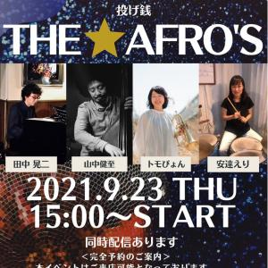 """""""9/23 THE︎☆AFRO'S"""""""