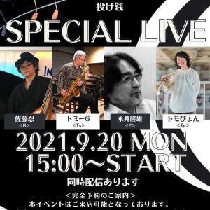 """9/20 SPESIAL LIVE"""