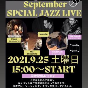 """9/25 September SPCIAL JAZZ LIVE完全予約制になります。..."""