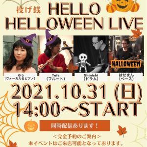 """10/31 HELLO HELLOWEEN LIVE"""