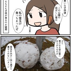 雪だるま②