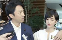 小泉進次郎さんと滝川クリステルさん
