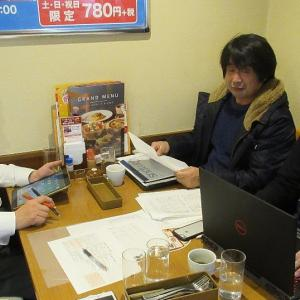 令和元年度定例総会開催に向けた役員会を行いました