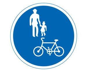 ちょっと一息:都内で自転車利用を広げるには