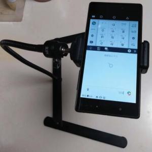 遠隔授業用の格安書画カメラ
