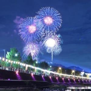 秦野たばこ祭りは9月28・29