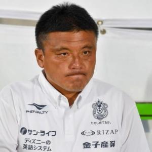 湘南チョウ・キジェ監督(50)
