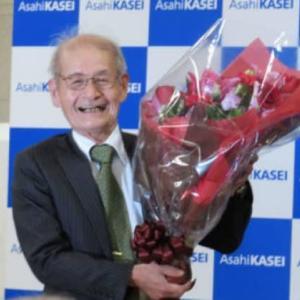 ノーベル賞の吉野氏は藤沢住人