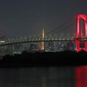 感染に色で警告東京都