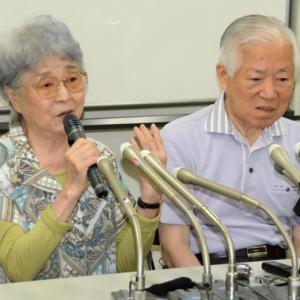 川崎の横田さん老衰で死去87歳