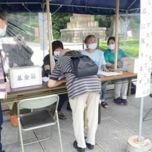 總持寺で九州豪雨義援金受付