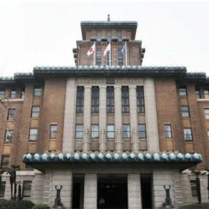 県議会、過去最大の補正予算!