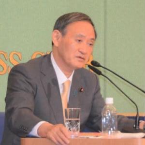 菅義偉(神奈川2区)総裁選出