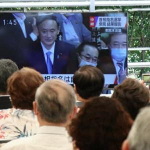 菅内閣総理大臣誕生ハマ一号