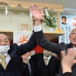 初当選、新箱根町長喜びあり
