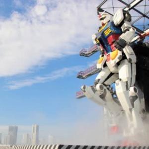横浜でガンダム起動重低響く