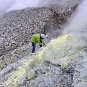 ああ箱根山火山活動山体膨